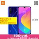 Смартфон Xiaomi Mi 9 Lite RU 6+64 ГБ, 15990 руб. по промокоду[официальная гарантия, быстрая доставка] on AliExpress