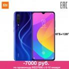 Смартфон Xiaomi Mi 9 Lite RU 6+128 ГБ,  7000 руб. по промокоду[официальная гарантия, быстрая доставка] on AliExpress