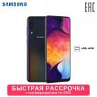 Смартфон Samsung Galaxy A50 4+64GB (2019)-in Мобильные телефоны from Мобильные телефоны и телекоммуникации on AliExpress