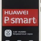 Смартфон HUAWEI P smart 32Gb,  золотистый