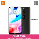 Smartphone Xiaomi Redmi 8 RU 3 + 32 GB 82 **. Only 11 (GMT) on 11 November [official warranty, fast shipping] on AliExpress