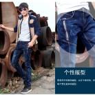 3747.25 руб. 22% СКИДКА|Одежда обтягивающие мужские джинсы облегающие джинсы до пояса индивидуальность лоскутное осень и зима толстые купить на AliExpress