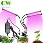 Полный спектр Phytolamps DC5V USB LED Grow Light 3 Вт 9 Вт 15 Вт 18 Вт 27 Вт 30 Вт 45 Вт Настольная лампа для растений цветы коробка для выращивания