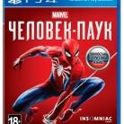 Купить Игра для PlayStation 4 Spider-Man (2018) по низкой цене с доставкой из маркетплейса Беру