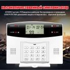 2317.12 руб. |Fuers G2 Беспроводной хост домашней сигнализации PSTN GSM двойной сети голосовые подсказки охранной сигнализации Системы купить на AliExpress