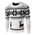 656.78 руб. 30% СКИДКА|Свитера мужские с круглым вырезом с длинным рукавом хлопковые модные рождественские тонкие свитера с рисунком оленя брендовые приталенные пуловеры-in Пуловеры from Мужская одежда on Aliexpress.com | Alibaba Group