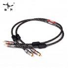 616.02 руб. 25% СКИДКА|YYAUDIO HIFI стерео пара RCA кабель высокая эффективность premium hi fi аудио 2rca к 2rca Межблочный кабель on Aliexpress.com | Alibaba Group
