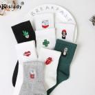 111.77 руб. 15% СКИДКА|2018 модные японские носки унисекс с вышивкой в стиле Харадзюку женские забавные носки с милыми кактусами и розами зимние винтажные носки уличная одежда-in Носки from Нижнее белье и пижамы on Aliexpress.com | Alibaba Group