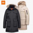9277.77 руб. |Оригинальный Xiaomi 90 баллов пальто для отдыха на открытом воздухе длинная куртка с секциями 80% куртка на гусином пуху 4 Водонепроницаемая зимняя куртка для мужчин пуховая купить на AliExpress