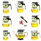 1182.72 руб. |[GRANDNESS] различные Kamjove стеклянные кунг фу чайный горшок PiaoYi Bei Удобная чайная чашка кунгфу Чайный набор пресс авто открытая художественная чайная чашка-in Чайники from Дом и сад on Aliexpress.com | Alibaba Group