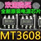 9.16 руб. 15% СКИДКА|1 шт./лот MT3608 B628 СОТ 23 в наличии на складе-in Интегральные схемы from Электронные компоненты и принадлежности on Aliexpress.com | Alibaba Group