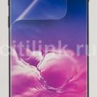 Купить Защитная пленка для экрана SAMSUNG ET-FG973CTEGRU  для Samsung Galaxy S10 в интернет-магазине СИТИЛИНК, цена на Защитная пленка для экрана SAMSUNG ET-FG973CTEGRU  для Samsung Galaxy S10 (1135185) - Москва