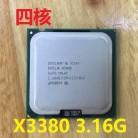 7757.68 руб. |Четырехъядерные рабочие станции Intel XEON cpu 775 штук XEON X3380 x3380 3,16G 12 m могут работать в наличии-in ЦП from Компьютер и офис on Aliexpress.com | Alibaba Group