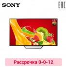 Телевизор 48
