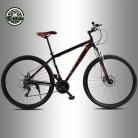 64798.17 руб. 59% СКИДКА|21 Скорость Алюминий Рамка Велосипеды Высокое качество 29 дюймов горный велосипед спереди и сзади механические дисковые тормоза бесплатно доставить-in Велосипед from Спорт и развлечения on Aliexpress.com | Alibaba Group