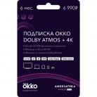 Онлайн-кинотеатр Okko + Амедиатека + Dolby Atmos + 4К,