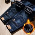 1774.68 руб. 49% СКИДКА|Зимние меховые теплые мужские джинсы брюки байкерские Spijkerbroek Mannen хип хоп джинсы скинни Pantacourt ковбойский стиль плотный человек молния-in Джинсы from Мужская одежда on Aliexpress.com | Alibaba Group