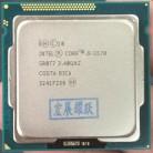 3040.66 руб.  Процессор Intel Core i5 3570 I5 3570 (6 Мб кэш, 3,4 ГГц) LGA1155 кабельный адаптор ЦП четырехъядерный процессор-in ЦП from Компьютер и офис on Aliexpress.com   Alibaba Group
