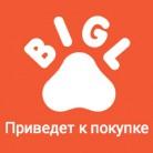 Acer E1-531g Корпус — Купить Недорого у Проверенных Продавцов на Bigl.ua