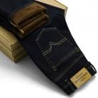 1543.65 руб. 42% СКИДКА|AIRGRACIAS 2018 Новые мужские теплые джинсы высокого качества Известные бренды осенние зимние джинсы утепленные флисовые мужские джинсы длинные брюки 28 42-in Джинсы from Мужская одежда on Aliexpress.com | Alibaba Group