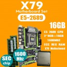 10578.74 руб. 57% СКИДКА|PLEXHD X79 Turbo материнская плата LGA2011 ATX combos E5 2689 cpu 2 шт. x 8 ГБ = 16 ГБ DDR3 ram 1600 МГц PC3 12800R PCI E NVME M.2 SSD-in Материнские платы from Компьютер и офис on Aliexpress.com | Alibaba Group