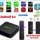 2449.75 руб. 28% СКИДКА|MX10 ТВ бокс Android 9,0 mx10 4 Гб DDR3 32 ГБ/64 Гб RK3328 четырехъядерный KD18.0 4 K 2,4 ГГц wifi USB 3,0-in ТВ-приставки from Бытовая электроника on Aliexpress.com | Alibaba Group