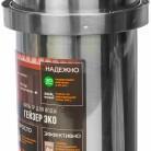 Фильтр для воды под мойку Гейзер Эко 18053