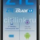 Купить Смартфон ZTE Blade L8 32Gb,  черный в интернет-магазине СИТИЛИНК, цена на Смартфон ZTE Blade L8 32Gb,  черный (1193983) - Москва