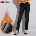 2724.66 руб.  джинсы женские зимние зима теплые джинсы Стрейч теплые джинсы для зимняя женская обувь Высокая талия прямо Большие джинсы Для женщин деним Для женщин брюки женские джинсовые зимние купить на AliExpress