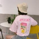 506.23 руб. |2017 летнее японское письмо милые свежие простые мягкие хлопковые женские футболки с коротким рукавом в консервативном стиле-in Футболки from Женская одежда on Aliexpress.com | Alibaba Group