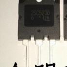 29.24 руб. |2SC5200 C5200 TO 3P новый оригинальный в наличии купить на AliExpress
