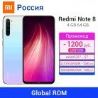 "Global ROM Xiaomi Redmi Note 8 4GB 64GB 48MP Quad Rear Camera Snapdragon 665 Octa Core 6.3"" Version Mobile Phone 4000mAh"