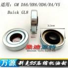 1187.76 руб. 5% СКИДКА|5 шт. автомобильной кондиционер компрессор уплотнение вала для GL8 V5 da6/HD6/HR6/R4 компрессоры, car/авто ac компрессор запчасти купить на AliExpress