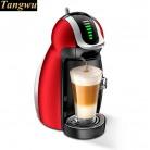 آلة قهوة بالكبسولات أوتوماتيكية بالكامل
