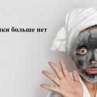 Купить Гель-лаки розовые в интернет-магазине КрасоткаПро