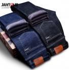 1433.2 руб. 50% СКИДКА|Высокое качество зима теплая Для мужчин джинсы плотной эластичной джинсы прямые брюки мужские хлопковые штаны Для мужчин большой size40 42 44 46-in Джинсы from Мужская одежда on Aliexpress.com | Alibaba Group