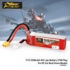 927.53 руб. 26% СКИДКА|ZOP Power 2200 мАч 11.1v 3s 45C аккумулятор lipo XT60 Plug для RC Quadcopter вертолет Multicopter Drone купить на AliExpress