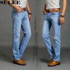 1016.39 руб. 9% СКИДКА|Бренд sulee 2019 новые модные мужские повседневные тонкие и легкие узкие джинсы брюки плотные брюки однотонные-in Джинсы from Мужская одежда on Aliexpress.com | Alibaba Group