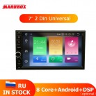 14354.33 руб. 44% СКИДКА|MARUBOX 7A706PX5 Универсальная автомагнитола 2din на Android 9.0 ,Восьмиядерный процессор,оперативная память 4 Гб, встроенная память 32Гб, 7