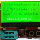 1156.42 руб. 12% СКИДКА|Новый 12864 ЖК Mega328 транзистор прибор для замера, измеритель емкости ESR метр Диод Триод MOS NPN LCR-in Измерители сопротивления from Орудия on Aliexpress.com | Alibaba Group