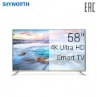 Телевизор 4K 58'' Skyworth 58G2A (Smart TV, Android 8.0)-in Телевизоры from Электроника on Aliexpress.com | Alibaba Group