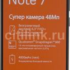 Смартфон XIAOMI Redmi Note 7 32Gb,  черный