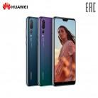Смартфон Huawei P20 Pro. Cпециальная цена для покупателей с золотым, платиновым и бриллиантовым уровнем. [официальная российская гарантия]-in Мобильные телефоны from Мобильные телефоны и телекоммуникации on AliExpress