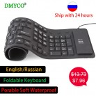 US $11.88 |DMYCO 109 keys Russian/English Wire USB Interface Silica Flexible Keyboard For Tablet/Laptop/PC/Desktop Portable Gaming Keyboard-in Keyboards from Computer & Office on Aliexpress.com | Alibaba Group