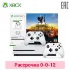 Xbox One S 1ТБ + второй геймапд + игра PUBG (код) + XboxLiveGold 1 мес. + GamePass 1 мес.-in Игровые консоли from Бытовая электроника on Aliexpress.com | Alibaba Group