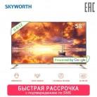 Телевизор 58'' Skyworth 58G2A  4K Android 8.0 | рассрочка 0% на 12 месяцев   онлайн за несколько минут-in Телевизоры from Электроника on AliExpress