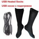 1962.42 руб. 9% СКИДКА|Носки с подогревом для Хроматически холодных ног для женщин и мужчин холодное уличное Спортивное USB низкое напряжение Регулируемая температура Термо носки on Aliexpress.com | Alibaba Group