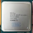 8559.4 руб. |Процессор Intel Xeon E5 1650 V2 E5 1650 V2 Процессор LGA 2011 серверный процессор 100% работает должным образом настольный процессор E5 1650V2-in ЦП from Компьютер и офис on Aliexpress.com | Alibaba Group