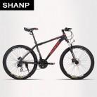 152063.56 руб. |SHANP Горный велосипед bike bicycle АЛЮМИНИЕВАЯ рама 21/24 Скорости Shimano 26