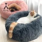 1260.79 руб. 25% СКИДКА|@ Он Мягкие Длинные игрушечная плюшевая собака лежанки для кошек домашняя зимняя теплая Pet дом для кошки собаки щенок темно Лежанка для сна боди для чихуахуа кровати купить на AliExpress